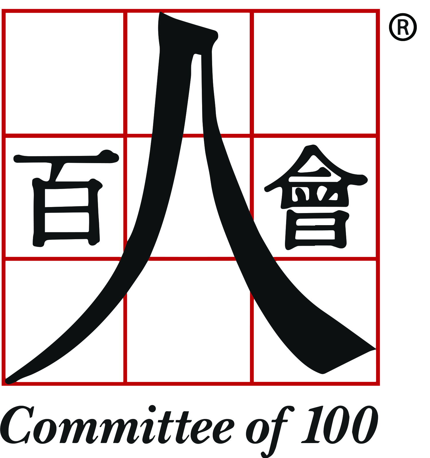 Committee of 100 Logo